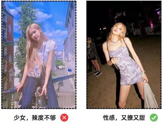 """超吸睛的""""甜辣风""""女孩!时尚达人夏日穿搭秘籍"""