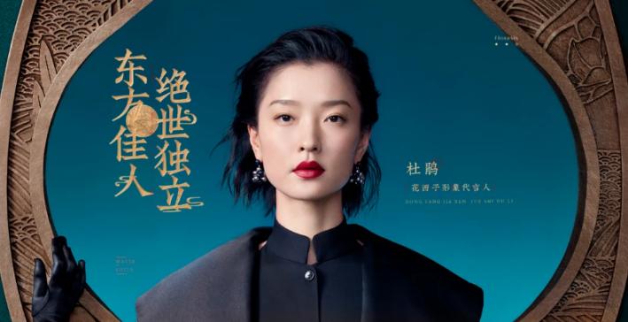 花西子发布首个虚拟形象,品牌如何运用虚拟形象讲好
